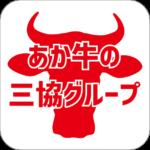 三協アプリアイコン(枠付き透過)